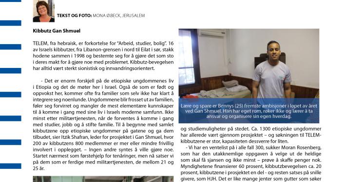 HJH nyhetsbrev august 2015