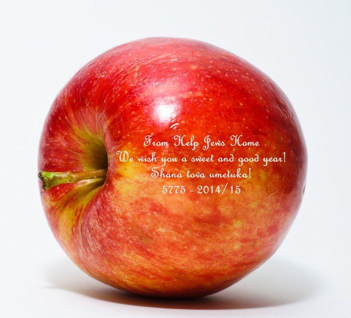 5775 Shana tovah fra HJH