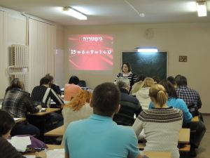 Lærer Anna Feldman er entusiastisk og tar gjerne i bruk nye metoder for å undervise. Her en powerpoint-presentasjon der elevene lærer om de hebraiske bokstavenes tallverdi. Foto: Rebekka Rødner