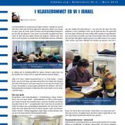 HJH nyhetsbrev mars 2015