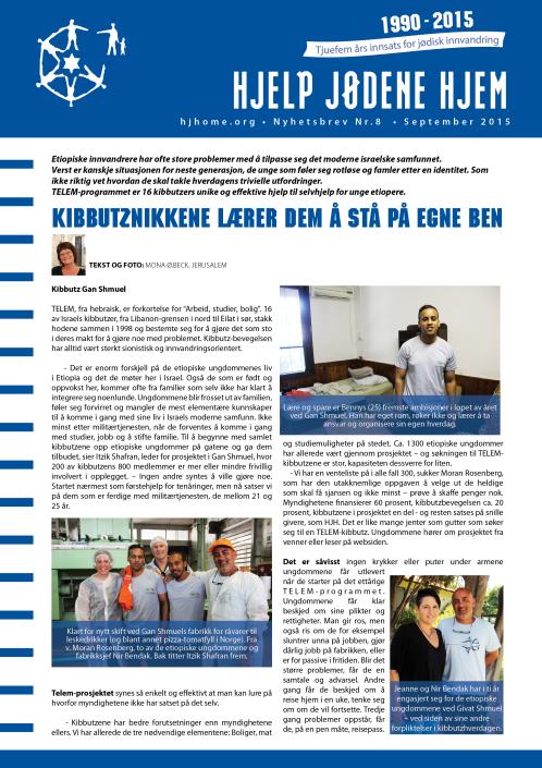 HJH nyhetsbrev september 2015