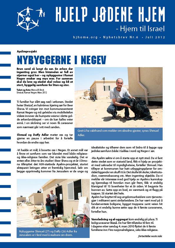 d699fb7d Nyhetsbrev - Hjelp Jødene Hjem