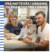 HJH info avis juni 2016